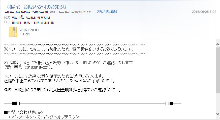 f:id:tanigawa:20170420200512p:plain