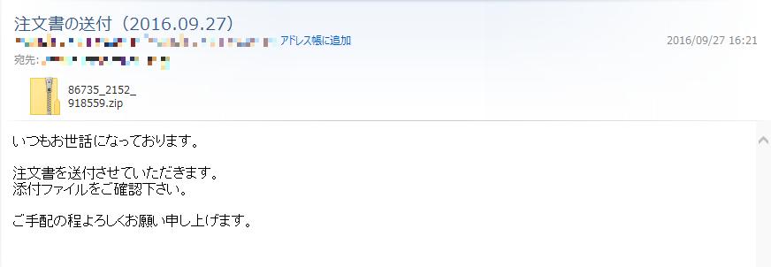 f:id:tanigawa:20170420200541p:plain