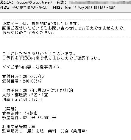 f:id:tanigawa:20170515203727j:plain