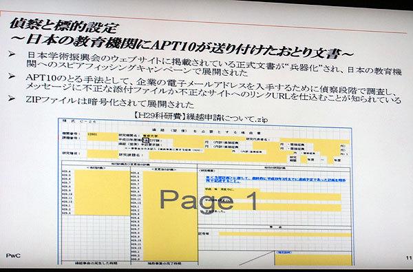f:id:tanigawa:20170529202140j:plain