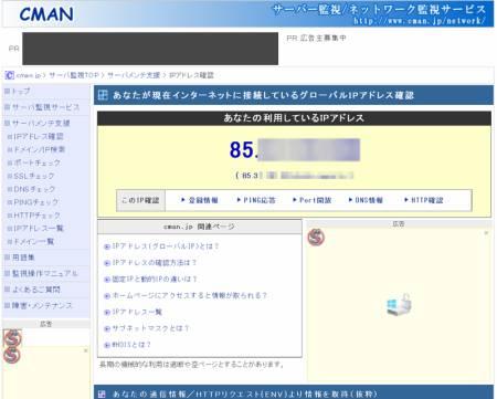 f:id:tanigawa:20170603114018j:plain