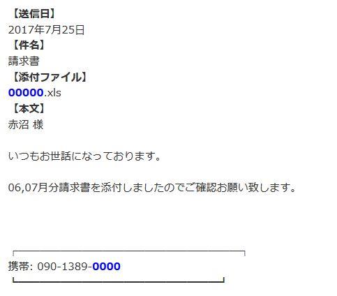 f:id:tanigawa:20170725190820j:plain