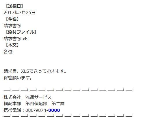 f:id:tanigawa:20170725190843j:plain