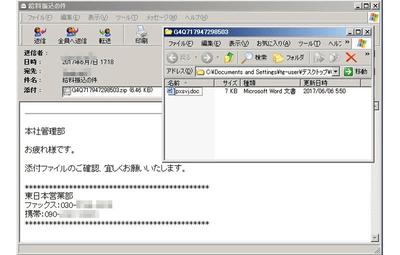 f:id:tanigawa:20170819141150p:plain