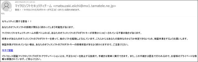 f:id:tanigawa:20170910094216p:plain