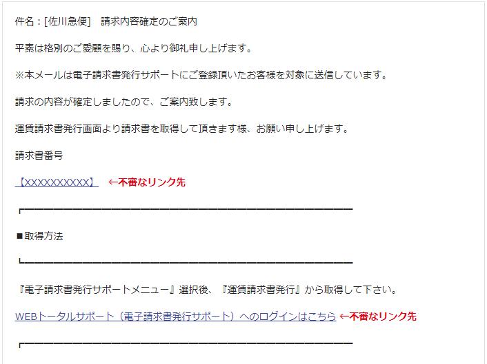 f:id:tanigawa:20170928182600p:plain