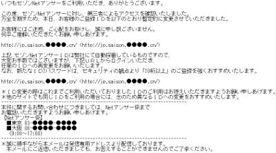 f:id:tanigawa:20170929004520j:plain