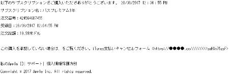 f:id:tanigawa:20170929004803j:plain