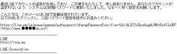 f:id:tanigawa:20170929005021j:plain