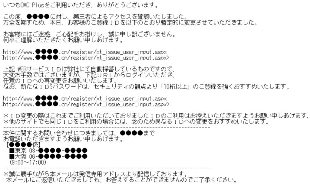 f:id:tanigawa:20171008141854p:plain
