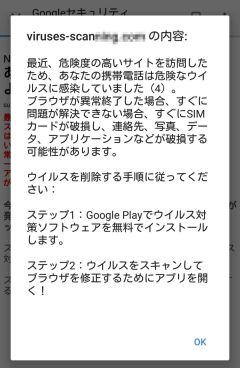 f:id:tanigawa:20171116182828j:plain