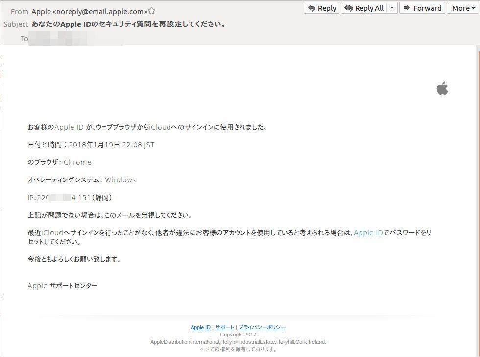 f:id:tanigawa:20180125212653p:plain