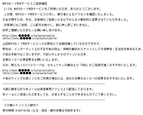 f:id:tanigawa:20180326121535j:plain