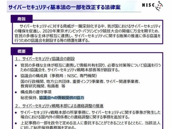 f:id:tanigawa:20180417160140j:plain