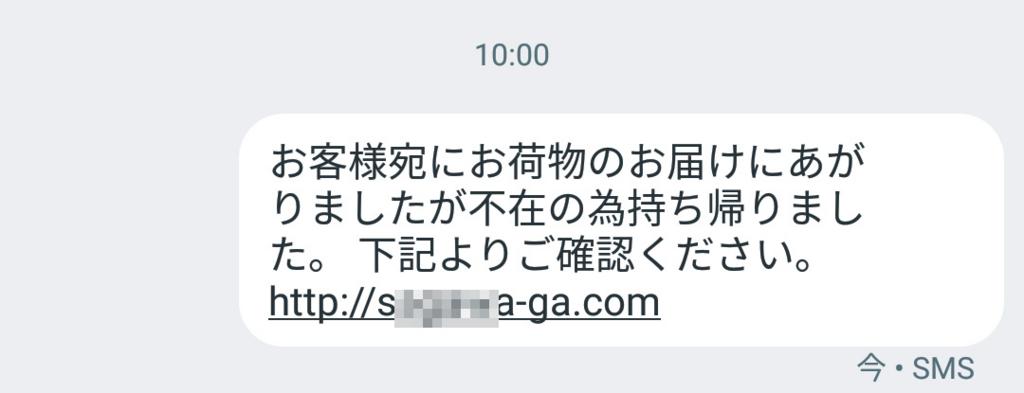 f:id:tanigawa:20180805130055j:plain