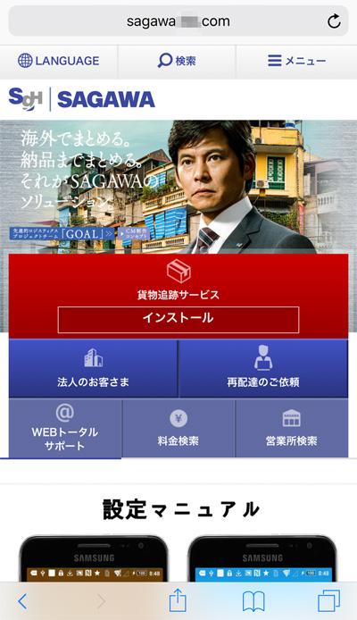 f:id:tanigawa:20180805171154j:plain