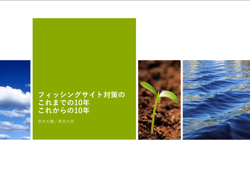 f:id:tanigawa:20180808055855p:plain