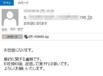 f:id:tanigawa:20180808183723j:plain