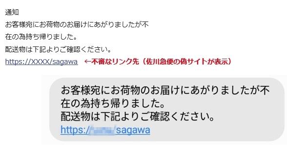 f:id:tanigawa:20180809052239j:plain