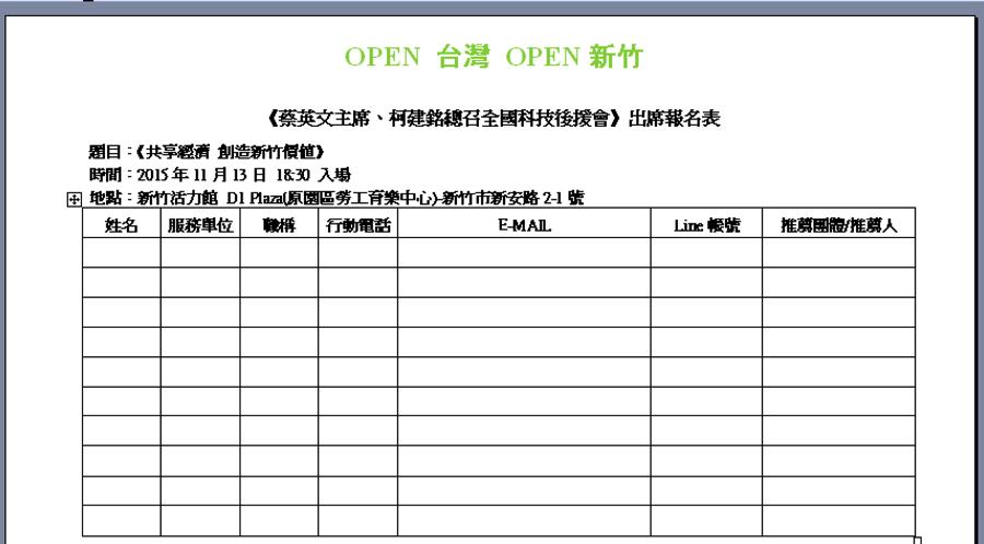f:id:tanigawa:20180810103225p:plain
