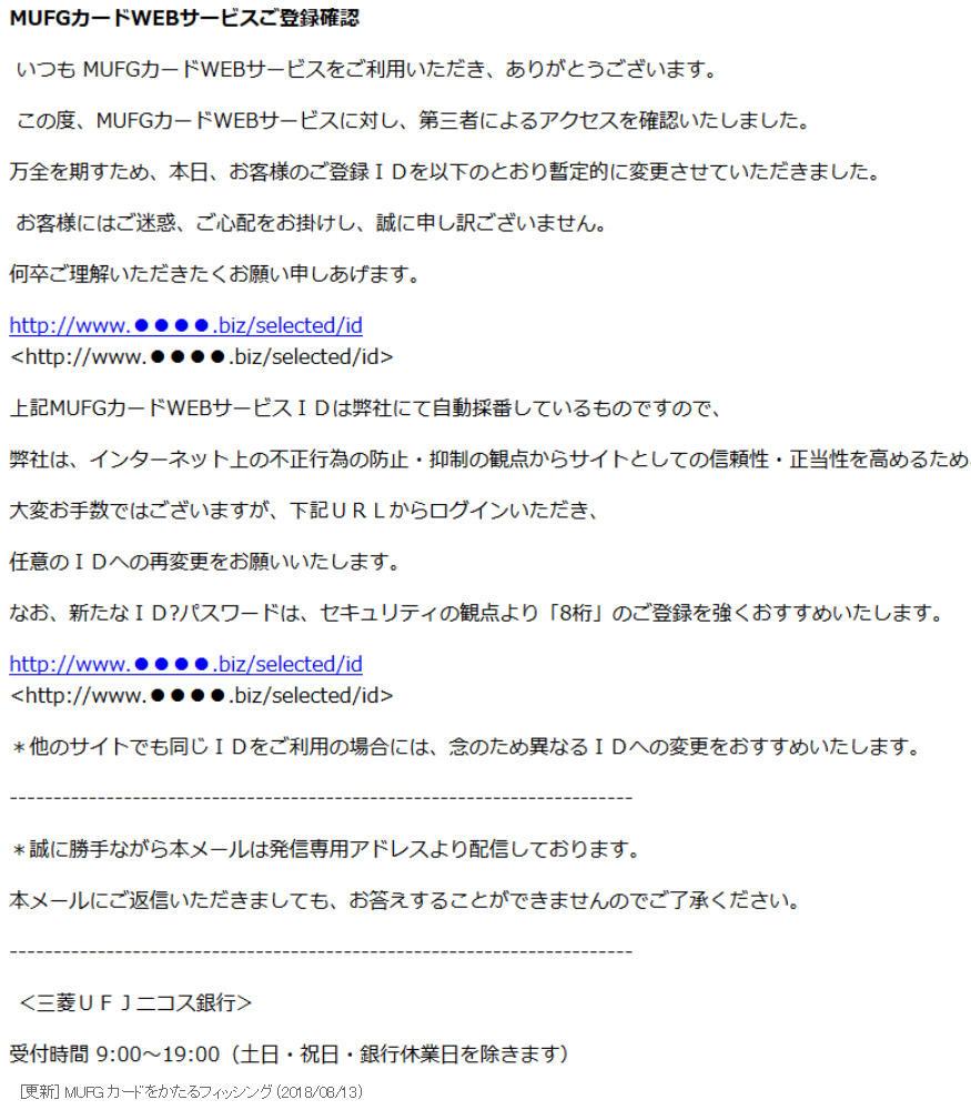 f:id:tanigawa:20180815052805j:plain