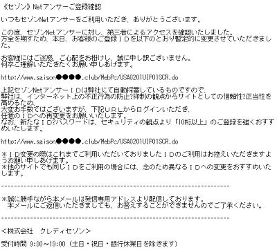 f:id:tanigawa:20180828182653p:plain