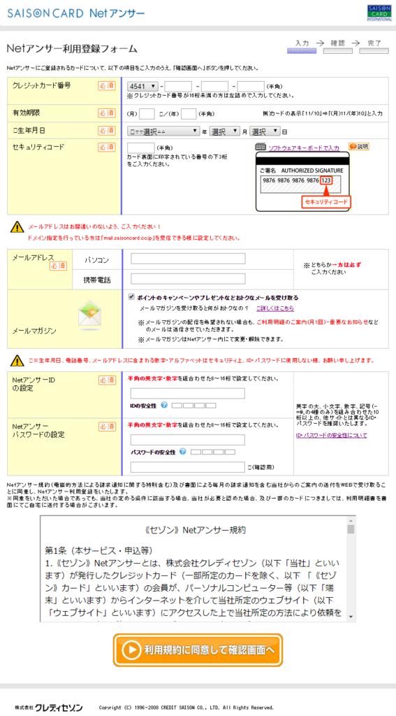 f:id:tanigawa:20180828183044p:plain