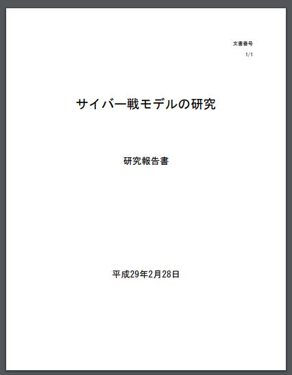 f:id:tanigawa:20180904134947p:plain