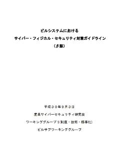 f:id:tanigawa:20180905061417j:plain