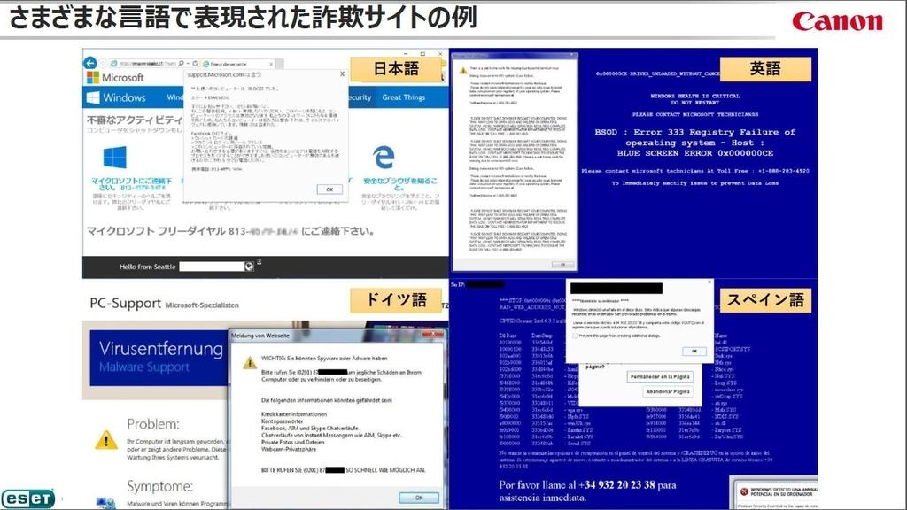 f:id:tanigawa:20180911112810j:plain