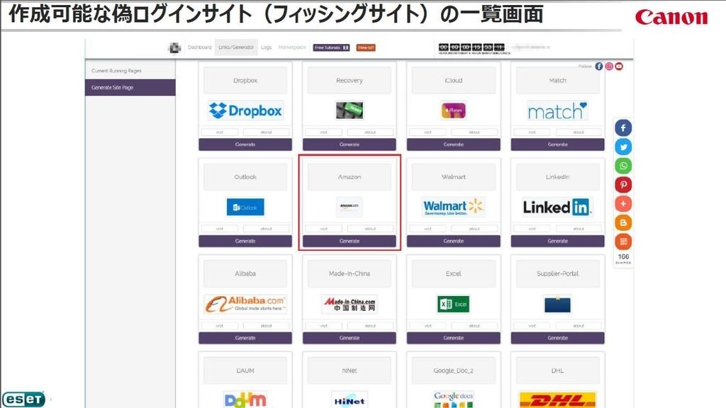 f:id:tanigawa:20180911113013j:plain
