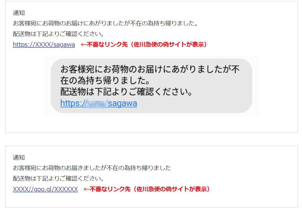 f:id:tanigawa:20181205054341p:plain
