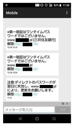 f:id:tanigawa:20181225192907p:plain