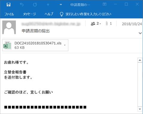 f:id:tanigawa:20190105175517p:plain