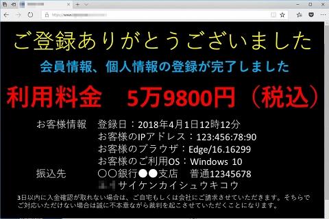 f:id:tanigawa:20190113162323j:plain