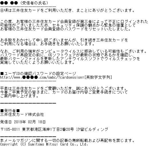 f:id:tanigawa:20190221193312j:plain