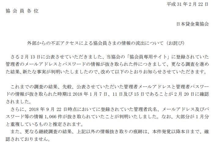 f:id:tanigawa:20190311071937j:plain