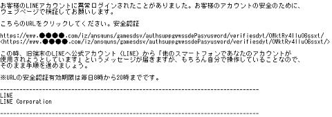 f:id:tanigawa:20190312074157p:plain