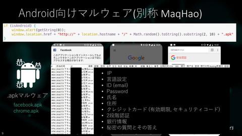 f:id:tanigawa:20190314061039j:plain