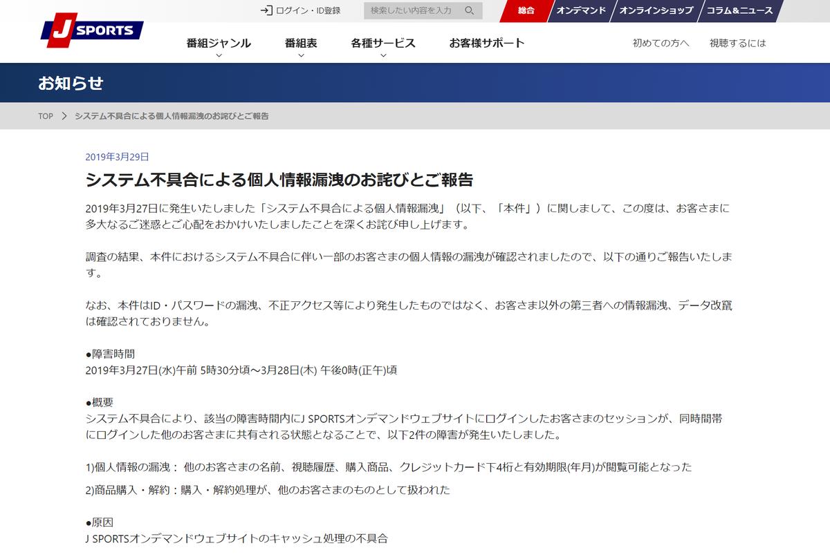 f:id:tanigawa:20190331083518p:plain