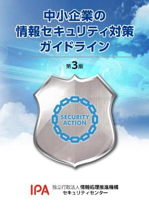 f:id:tanigawa:20190504090515j:plain