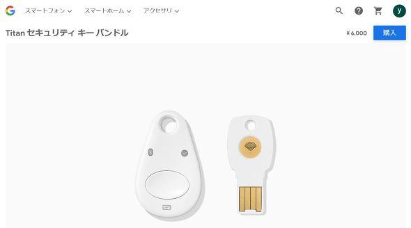 f:id:tanigawa:20190802055451j:plain