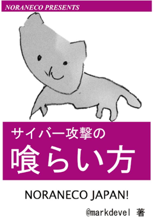 f:id:tanigawa:20190918193449p:plain