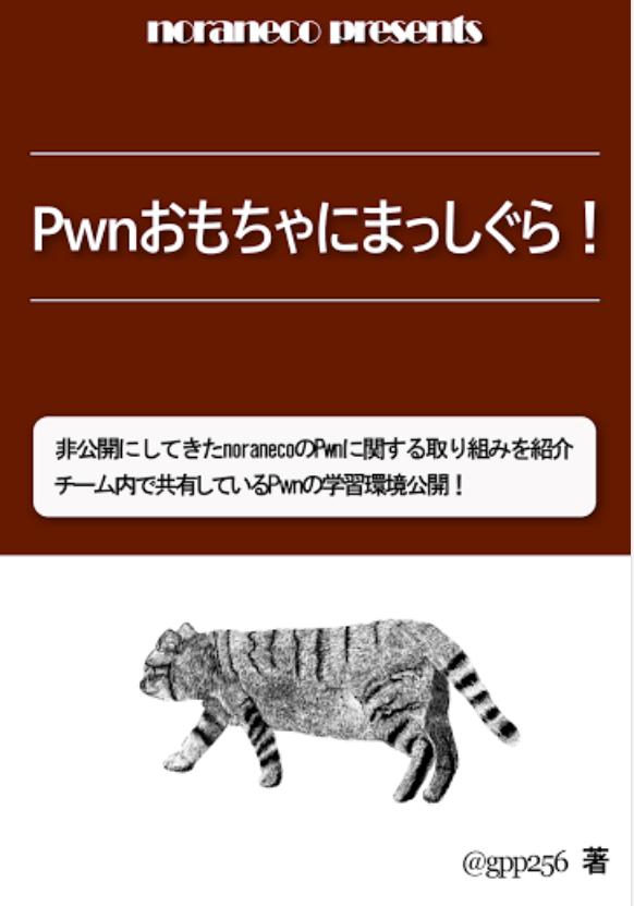 f:id:tanigawa:20190918195826p:plain