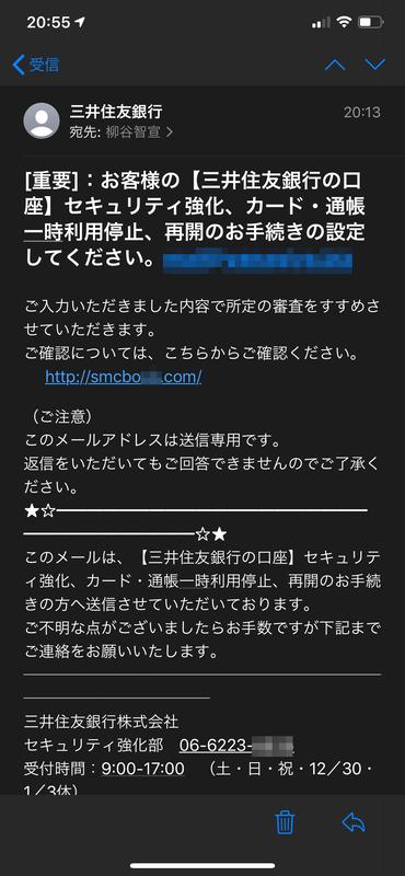 f:id:tanigawa:20191022052420p:plain