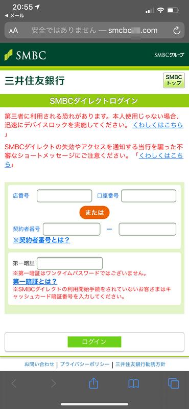 f:id:tanigawa:20191022052534p:plain