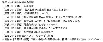 f:id:tanigawa:20191023215008j:plain