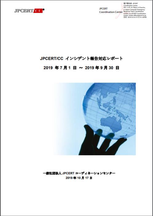 f:id:tanigawa:20191024181755p:plain