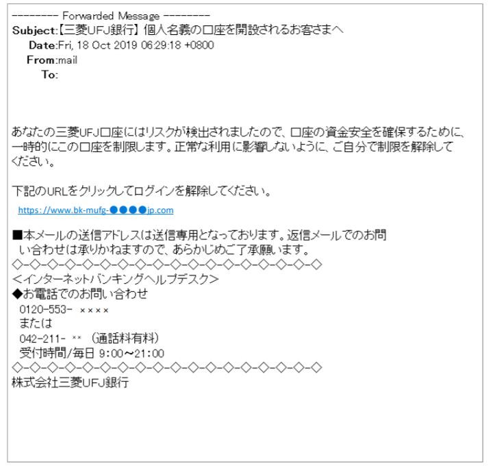 f:id:tanigawa:20191030063300p:plain